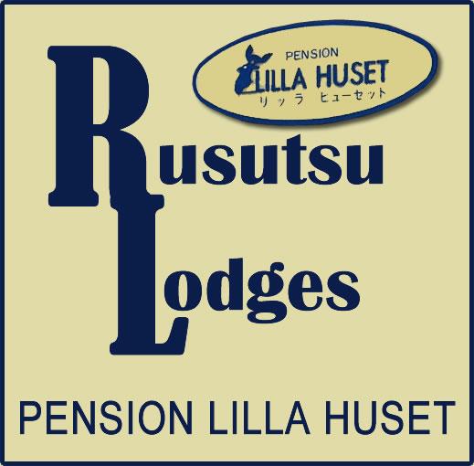 Rusutsu Lodges